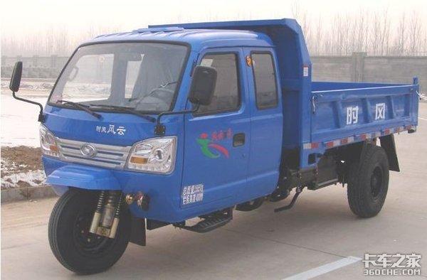 10万元买台车只能拉1.5吨货,这样合规的蓝牌轻卡真的合理吗?