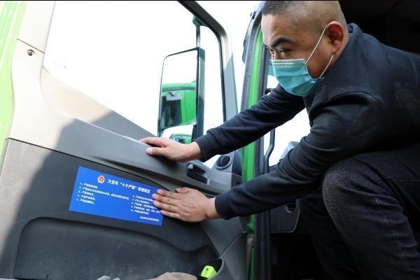 又放大招哈尔滨制定货车十个严禁规定
