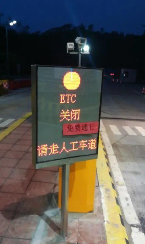 广东高速ETC4月14日起调试'费显功能'高速要开始收费了?