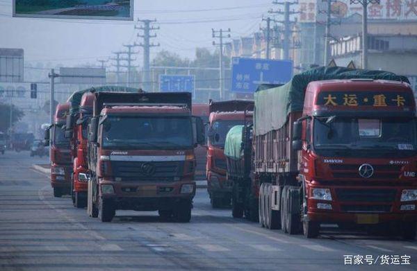 货运行业动荡!轻卡/低平板车将大力整顿国三加速淘汰