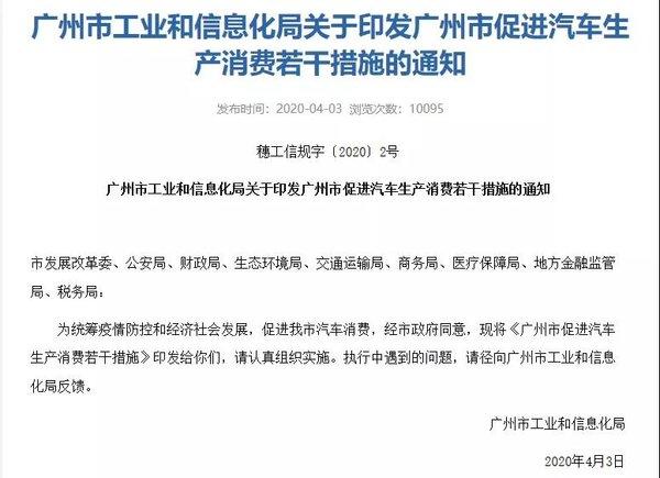 最高补贴8000!山西、四川、广州等9省市购车有奖励和补贴!