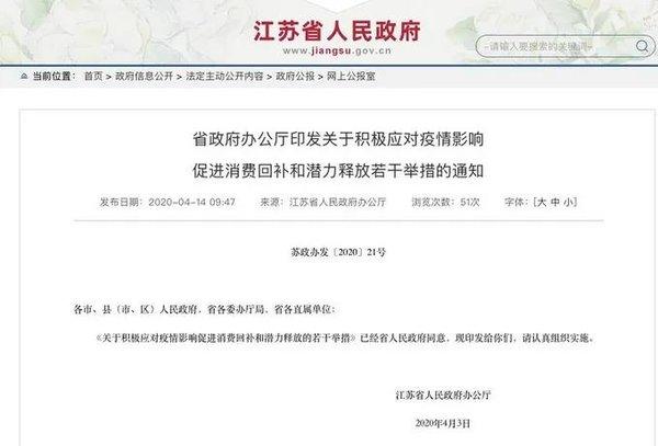 江苏省皮卡即将解禁地级及以下城市要优化皮卡进城管控措施