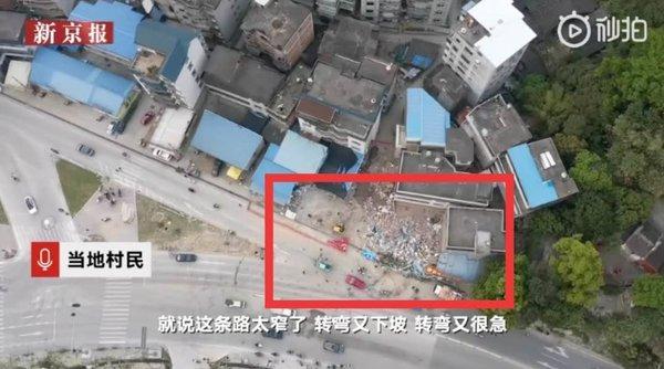 福建罗源车祸道路被指设计不合理官方称未设避险车道