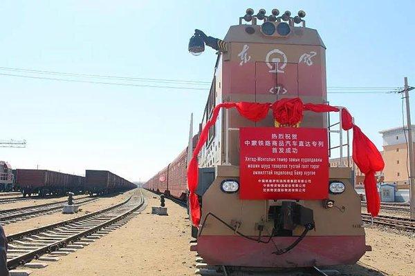 """厉害了我的国!中国铁路货车首次以""""换轮""""方式直接出境运输"""