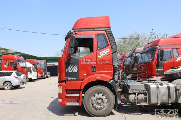 34万买国六车,自重8.14吨!这台380马力的J6P运煤车助你更快回本!