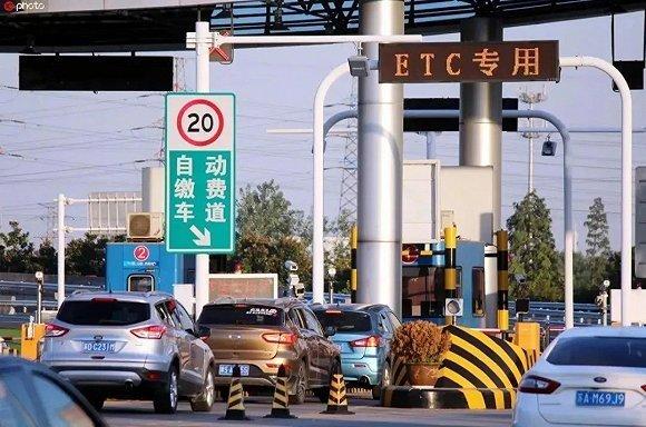 又一省份进行ETC实车测试湖南高速进入'一车一杆'模式
