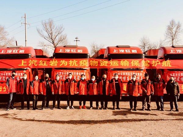 """一季度牵引车销量暴涨132%上汽红岩""""两大法宝""""做到""""逆势上扬"""""""