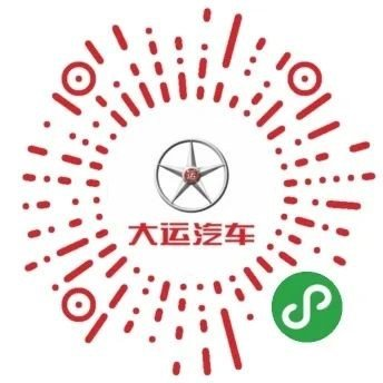 """大运奥普力-启梦版:创业""""助推器""""财富""""收割机""""!"""