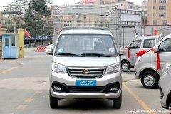 ��惠3000元 海南�L安新豹T3�d��促�N中