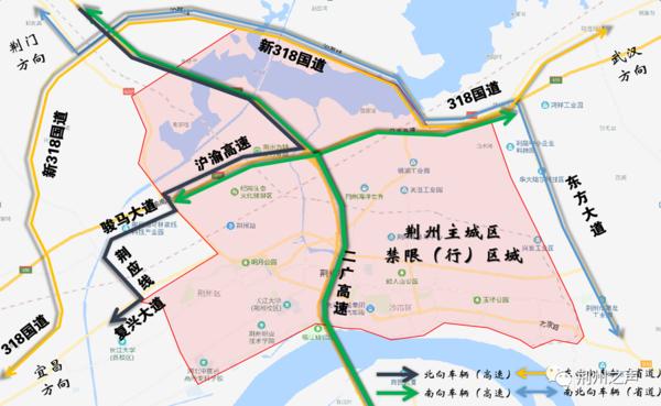 荆州将实施最严货车禁限行7.1起核心区域全天禁止1.5吨以上货车通行