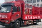 新�型,天�\KR6.8米�d��使用LNG