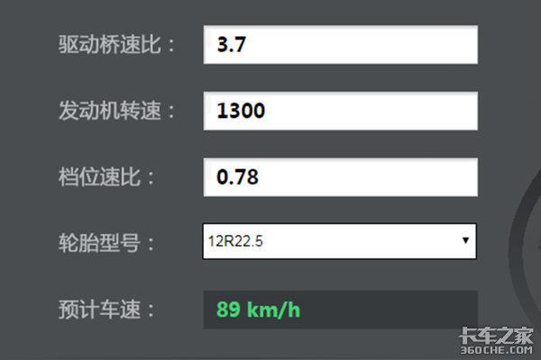 老司机选车(18):400马力自重轻入门6X4煤炭运输牵引车如何选?