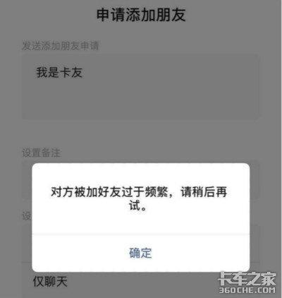 浙江卡友收到短信通知高速将在5月恢复收费看来是真的了