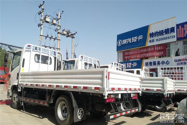 陕汽轻卡邯郸区域2020百台交车仪式圆满成功