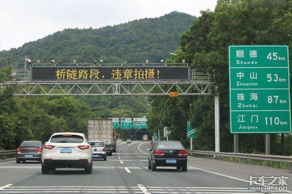 广深莞卡友注意绕行!这些道路将封闭超1个月