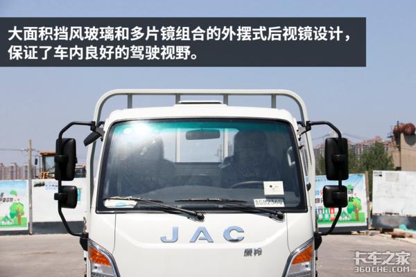 115马力+4.2米货厢江淮康铃J3图解这才是蓝牌轻卡的样子
