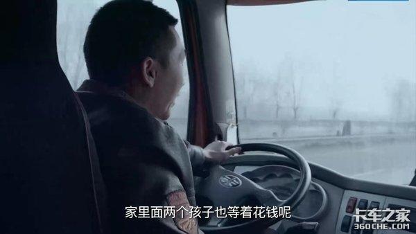 带你看看卡车司机真实的跑车生活,曲曲折折皆是苦