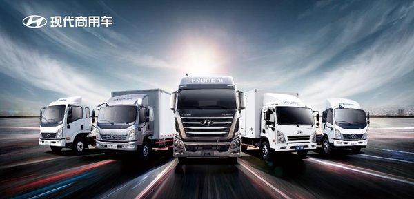 服务再升级现代商用车发布服务APP