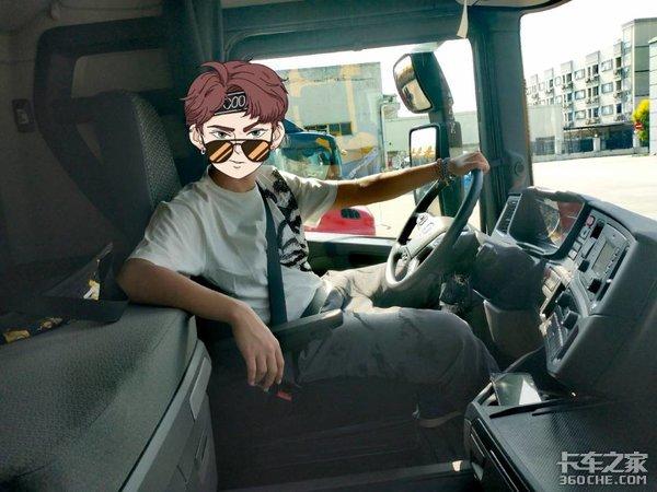 我不是卡车司机但是我想为他们说句话