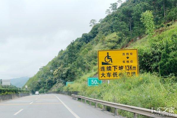 严防重大事故公安部加大对长下坡路段隐患的排查力度