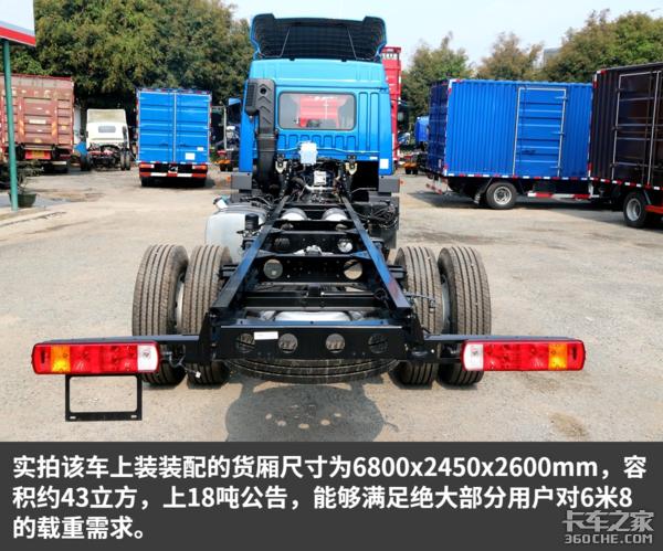 国六潍柴动力+400L油箱6米8解放麟VH上18吨公告