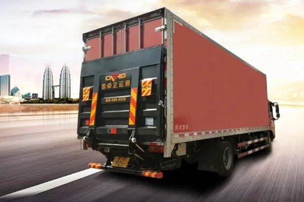 加装尾板之后会被交警查吗?别担心合法加装尾板货车的行驶证长这样