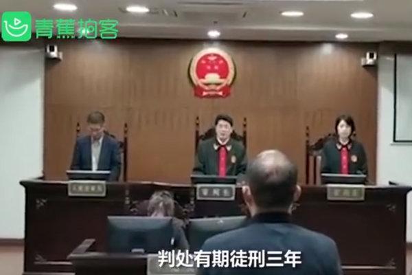 判3年!杭州撞塌天桥两位货车司机获刑