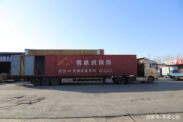 国三货车2020年底将基本淘汰出局卡友:那国四货车呢?