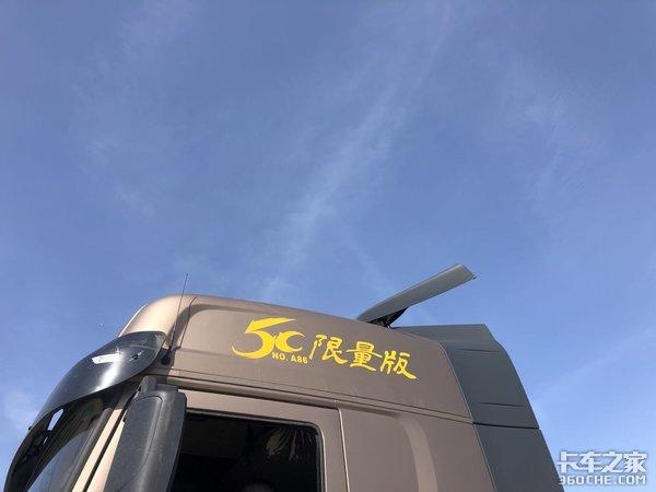说起东风天龙旗舰50周年纪念版重卡,车主很得意:走到哪都是焦点