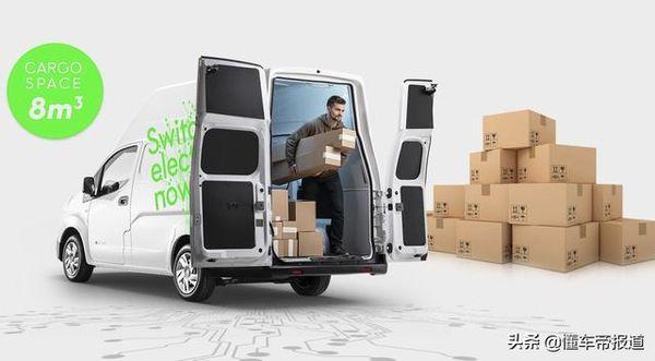 储物空间进一步提升日产厢式货车谍照