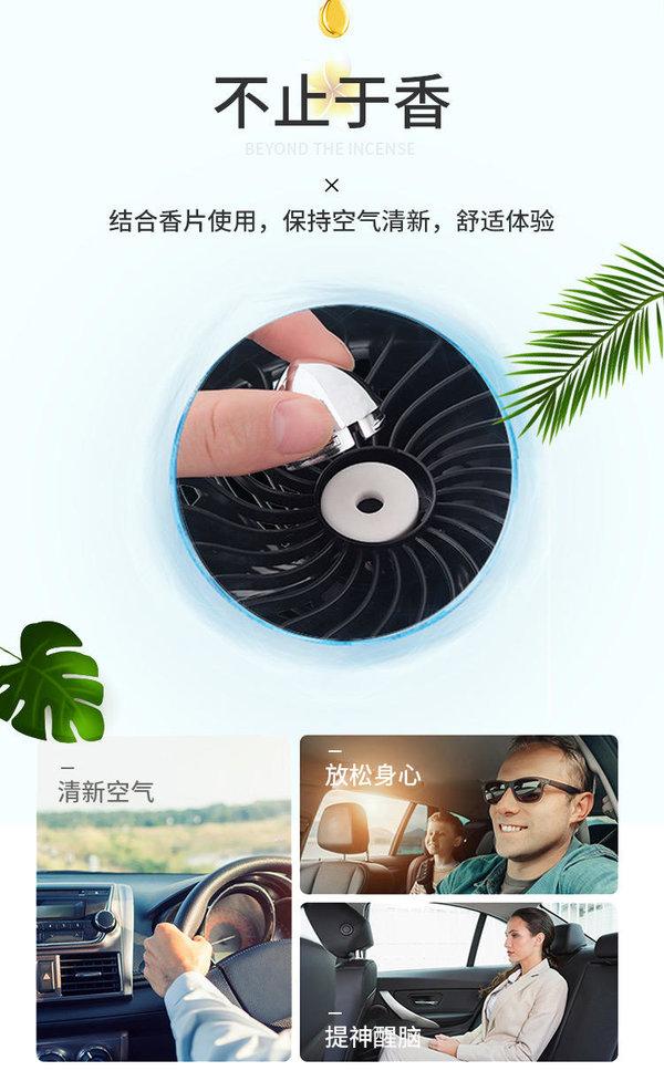 预防空调病增加空气循环这款大风量轴流风扇让这个夏天过得更加从容