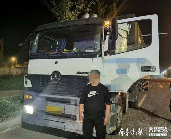 罚款2000元、记6分青岛曝光货车超载5家运输公司被'点名'