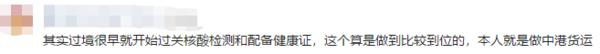 深圳:跨境货车司机入境后中途下车2小时以上需申报