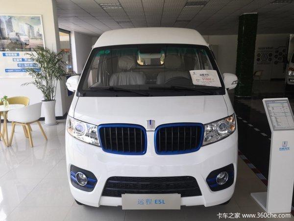 新車到店遠程E5L電動封閉廂貨僅售8.9萬