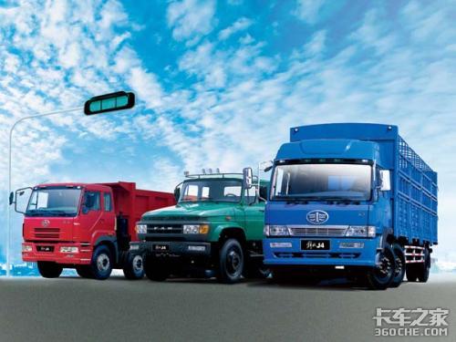 """从""""四平柴""""到高端J7,细数一汽解放卡车20年来的巨大变化"""