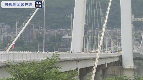 重庆万州长江二桥恢复通行可承受49吨货车60公里时速撞击