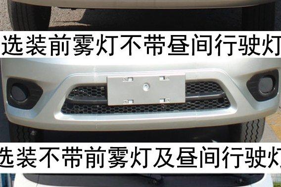 """搭载国六2.0升CNG动力!全新福田祥菱M2欲做微卡里的""""战斗机""""?"""