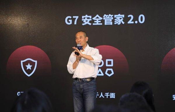G7安全科技日:揭秘数字背后的卡车安全