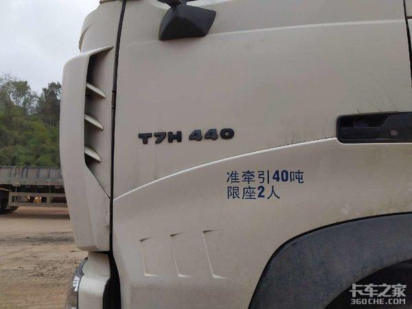 挑战百万公里无大修,只要排放允许,这台重汽T7H开10年没问题