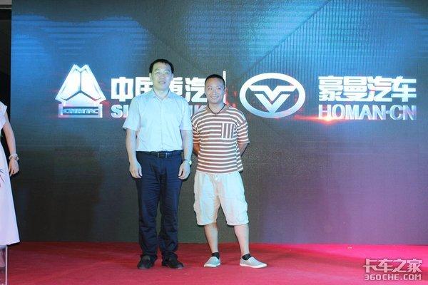 南昌永豪曼汽车形象店落成庆典