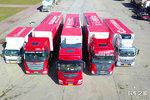 """合资卡车品牌在线集合 大声喊出""""520"""""""