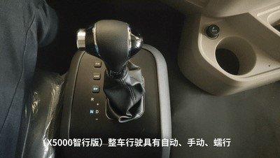 真香!德龙X5000智行版省心、省力更省钱