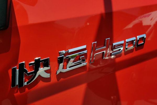 售价10.99万跃进H500国六车型等你秒杀