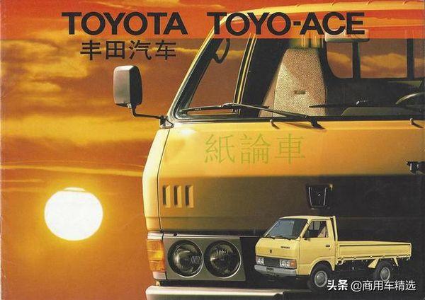 车迷福音80年代丰田之花中文样本来了-汽车新闻