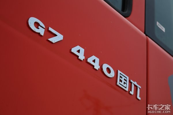 1350L的气罐这台燃气汕德卡必须考虑下
