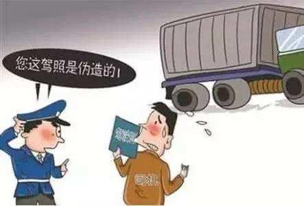 现在开货车这么赚钱了吗?一男子没货车驾驶证还敢买车跑运输