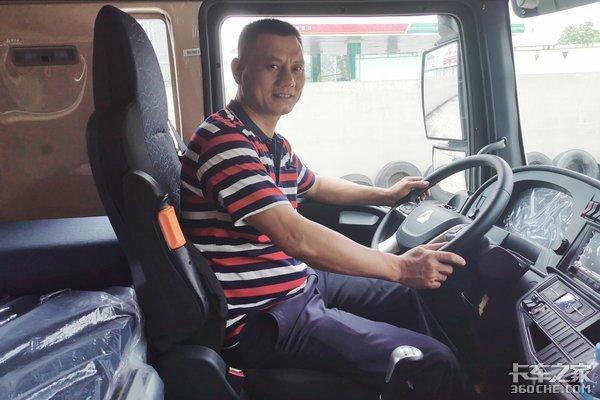 提车报告1:客户买汕德卡C7H跑砂石运输