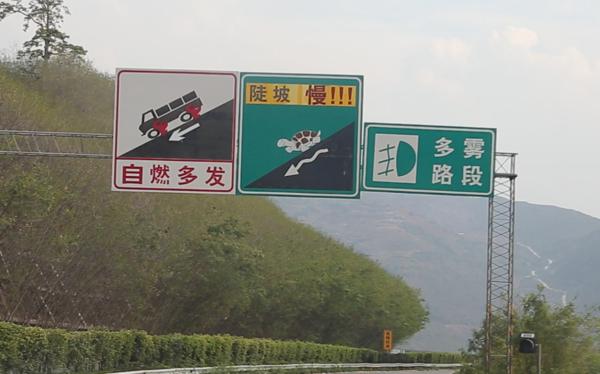 女司机驾驶乘龙H7征服40公里长下坡!