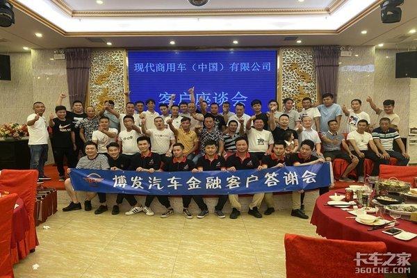 现代商用车汕头店-启胜汽贸盛大开业