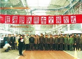 国内厢式货车鼻祖为何不再辉煌?83年就进入中国的依维柯发展史